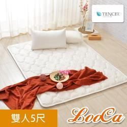 【出清】LooCa 3D超透氣雲端支撐天絲款日式床墊-雙人5尺