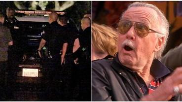 「Marvel 之父」Stan Lee 遭持槍賊人恐嚇,20 名警員重兵護駕