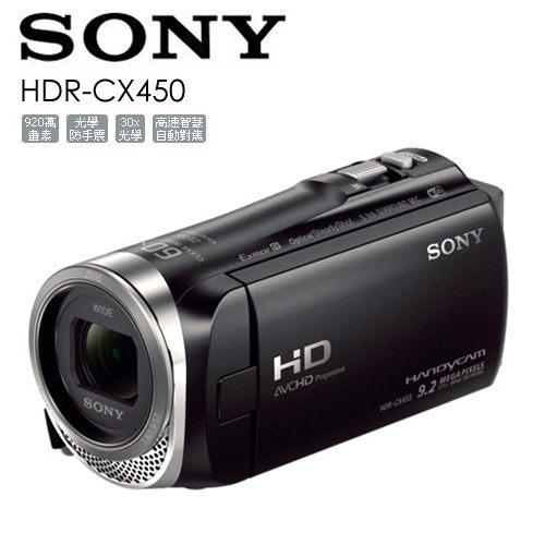 【送清潔組+AL3腳架】SONY 索尼 HDR-CX450 數位攝影機 蔡司 縮時攝影 防手震 公司貨