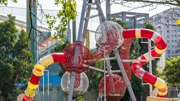 2020【天母夢想親子樂園】士林景點.運動公園共融溜滑梯.網球場