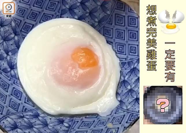 想雞蛋煮得夠圓和半生熟,方法好簡單,只要搵廚房內的「它」幫手就萬無一失。(互聯網)