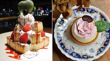 【你的名字特展】士林區六大必吃草莓甜點店!讓三葉少女心爆發、興奮狂拍的「超夢幻草莓甜點」都在這裡~