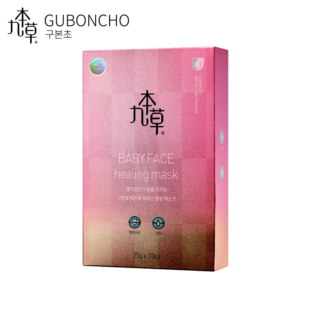 【九本草】UGB 童顏美白面膜Guboncho Baby Face Healing Mask 25ml X10 片