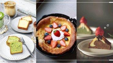 文青寶地!10間「彰化、員林必訪咖啡廳」清單分享,超美味富士山造型蛋糕必吃!