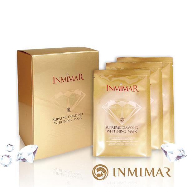 結合天然複方美白精華與保濕鎖水因子n使肌膚嫩白並補充有需之養分