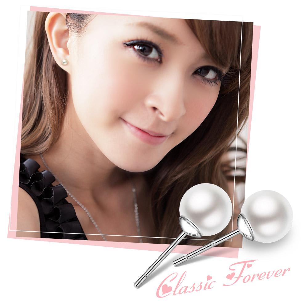 國際標準純度925純銀鑄造表面直鍍正白k嚴選貝珠