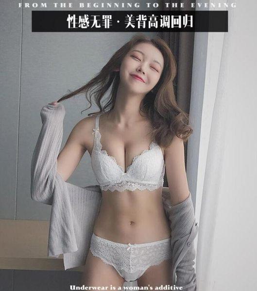 基於衛生考量之個人貼身衣物(如內衣/胸墊配件等)不可退換