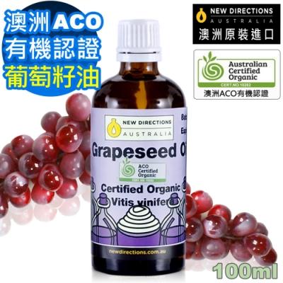 澳洲原裝進口,純植物油 適用於按摩,刮痧,滋潤皮膚 使肌膚表面更加柔滑緊緻