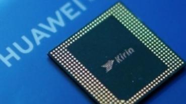 華為計畫在上海打造不使用任何美國境內技術的晶片生產廠