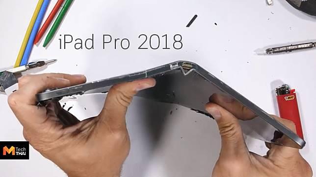 ทดสอบความแกร่ง iPad Pro 2018 สามารถหักงอได้ด้วยมือเปล่า!!