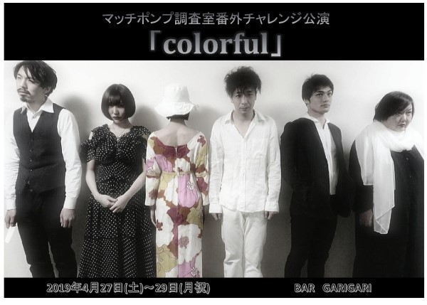 _var_mobile_Media_DCIM_116APPLE_IMG_6318.JPG