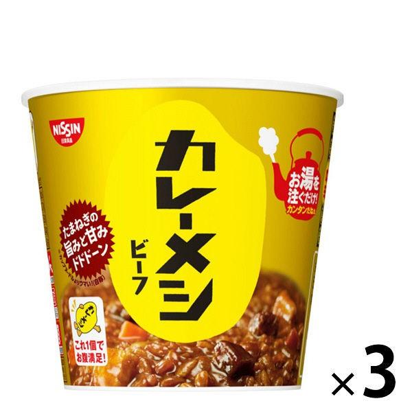牛肉咖哩風味泡飯美味回歸!用熱水沖泡後即能享用到美味的牛肉咖哩飯商品重量: 321g,3入裝產地: 日本營養標示: [每份107g] 熱量: 465kcal,蛋白質: 7.2g,脂肪: 15.5g,碳