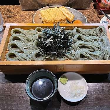東京へぎそば 匠 渋谷文化村通り店のundefinedに実際訪問訪問したユーザーunknownさんが新しく投稿した新着口コミの写真