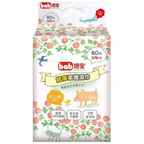 80抽4入X6串箱購 (24包)成分:縲縈水針布、去離子水、檸檬酸、食品級木糖醇產地 : 中國適用年齡 : 皆適用規格 : 80抽/4入保存期限 : 三年#濕紙巾