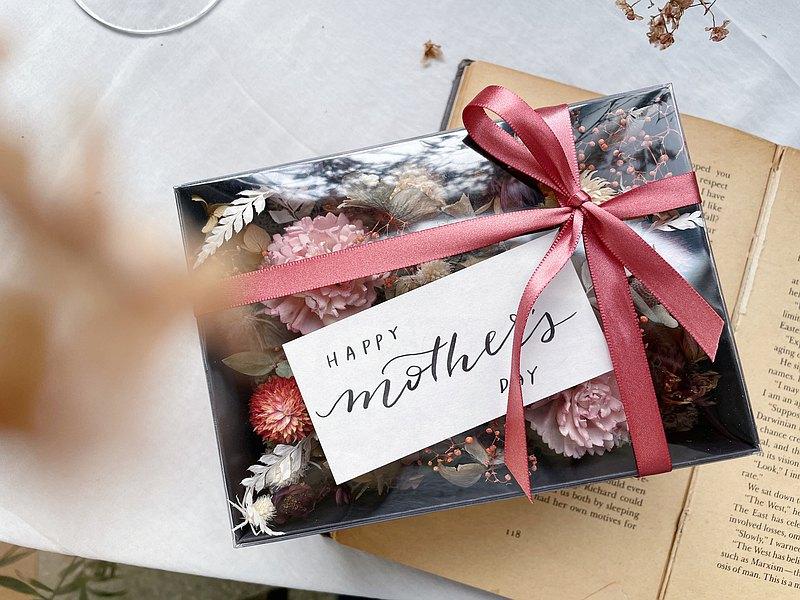 【好花】花禮盒+手寫字卡片/母親節禮物/情人節禮物/生日禮物