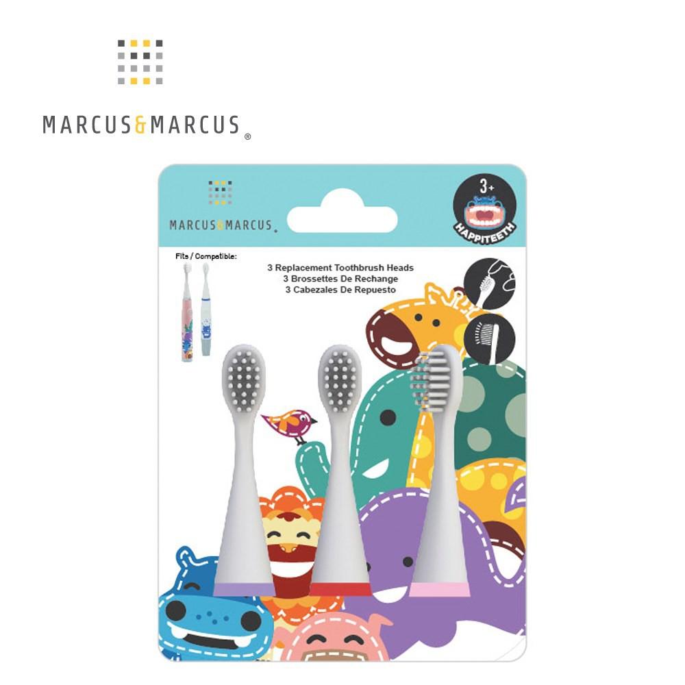 【商品特色】需搭配同品牌-Marcus兒童音波電動牙刷使用教導寶寶習慣飯後潔牙好習慣及早培養呵護口腔衛生的好觀念超柔軟的弧形尼龍刷毛,為小牙齒提供最佳護理和舒適感不含環境賀爾蒙雙酚A (BPA)、不含