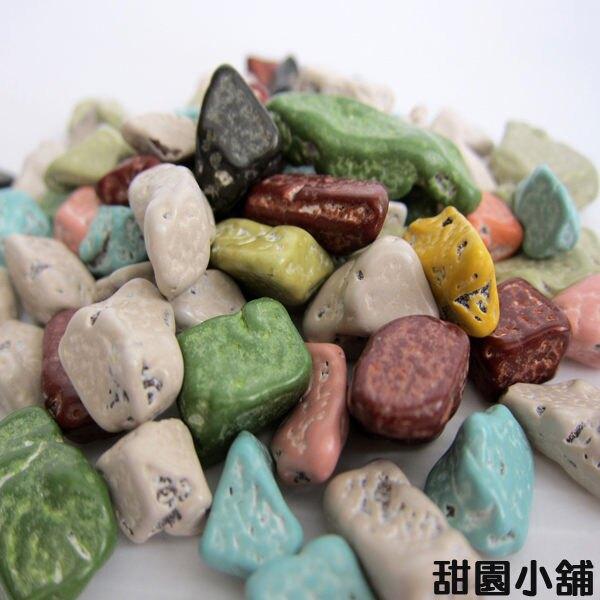 韓國 石頭巧克力 250g 甜園小舖▶全館滿799免運