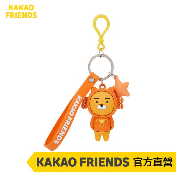 ● KAKAO FRIENDS 韓國官方授權線上旗艦店● 萊恩星座公仔吊飾● 雙魚座(2/19~3/20)