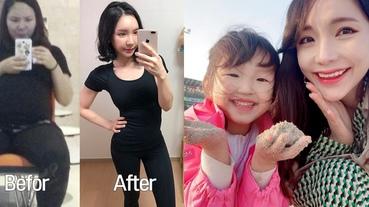 韓國人妻產後遭老公嫌棄!減重40公斤成最美單親媽媽媽完美復仇
