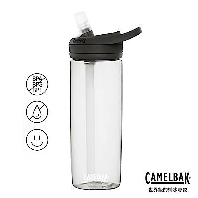 【美國 CamelBak】600ml eddy+多水吸管水瓶 晶透白