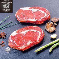 【漢克嚴選】紐西蘭ps米其林星級厚切霜降肋眼牛排8盎司_15片組(220g±10%/片)