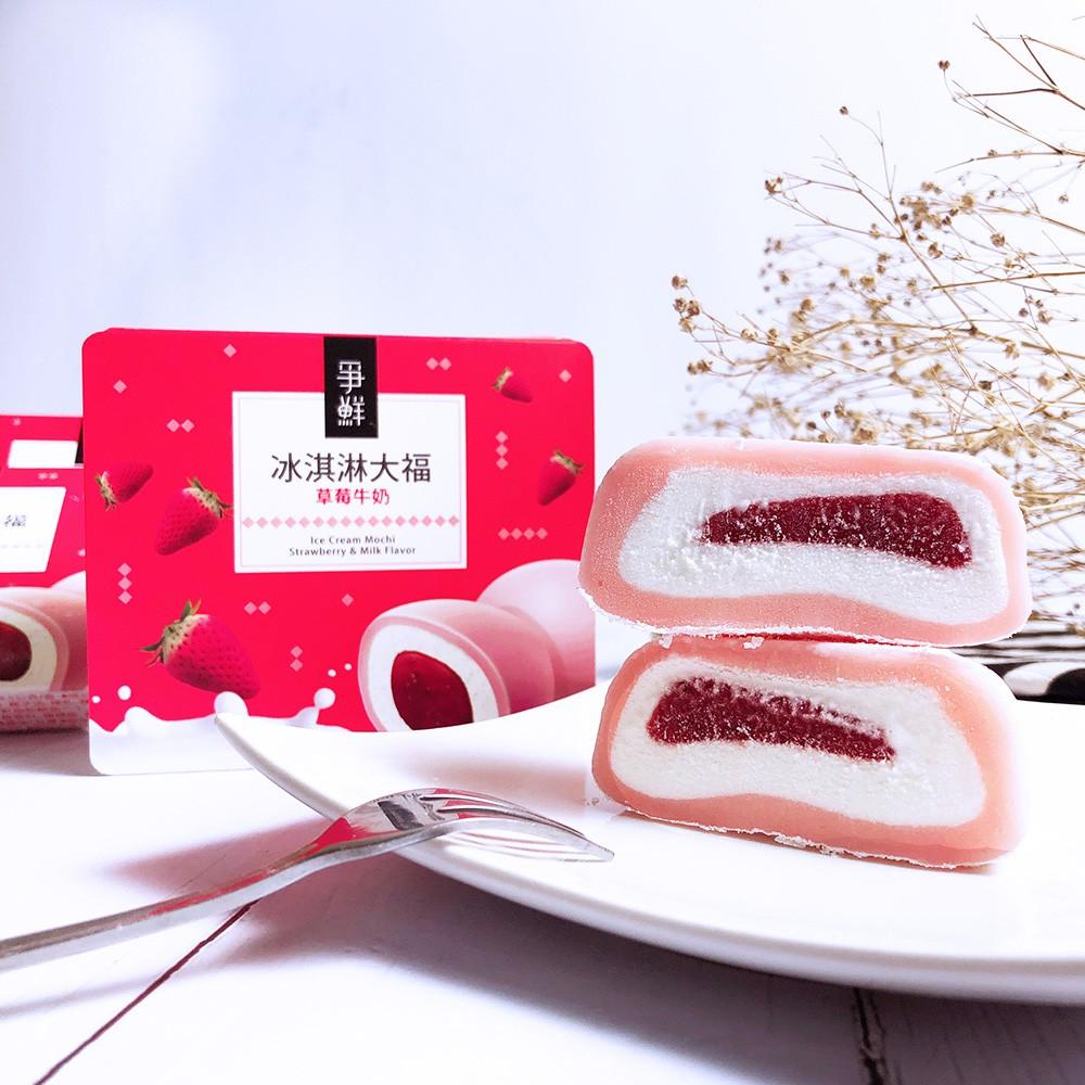 【爭鮮-免運】冰淇淋草莓大福10/20/30盒組(約70g/盒)