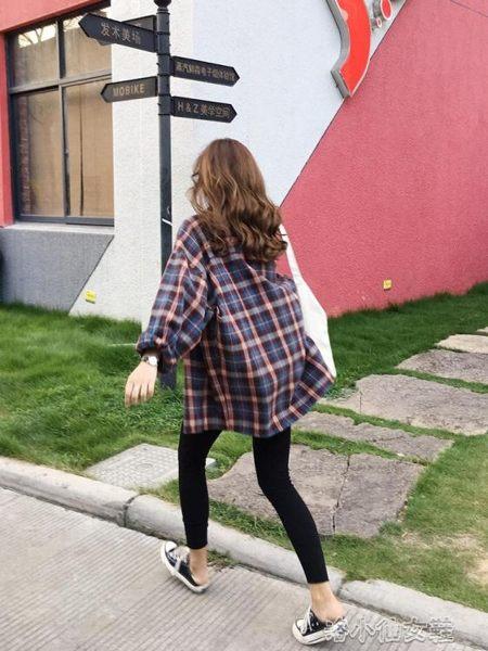 格子襯衫女ins新款韓版寬鬆復古港味初秋季百搭外套輕熟上衣
