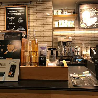 スターバックスコーヒー 四谷3丁目店のundefinedに実際訪問訪問したユーザーunknownさんが新しく投稿した新着口コミの写真