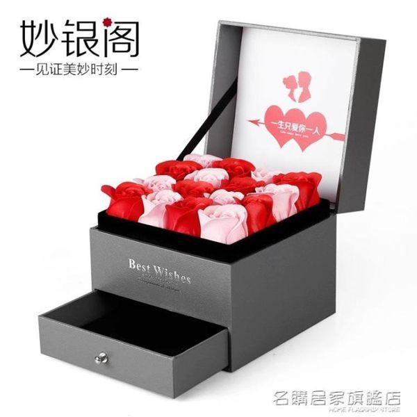 七夕節禮物媽媽銀手鐲首飾禮盒玫瑰花項鏈手鏈創意收納盒閨蜜女友 名購居家