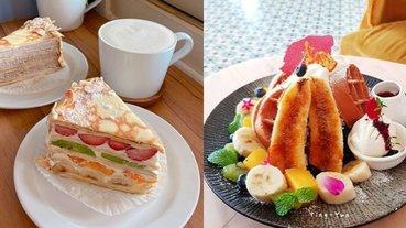 週末美食散步攻略!來去宜蘭吃手工自製蛋糕,精選老宅下午茶 TOP 10 !