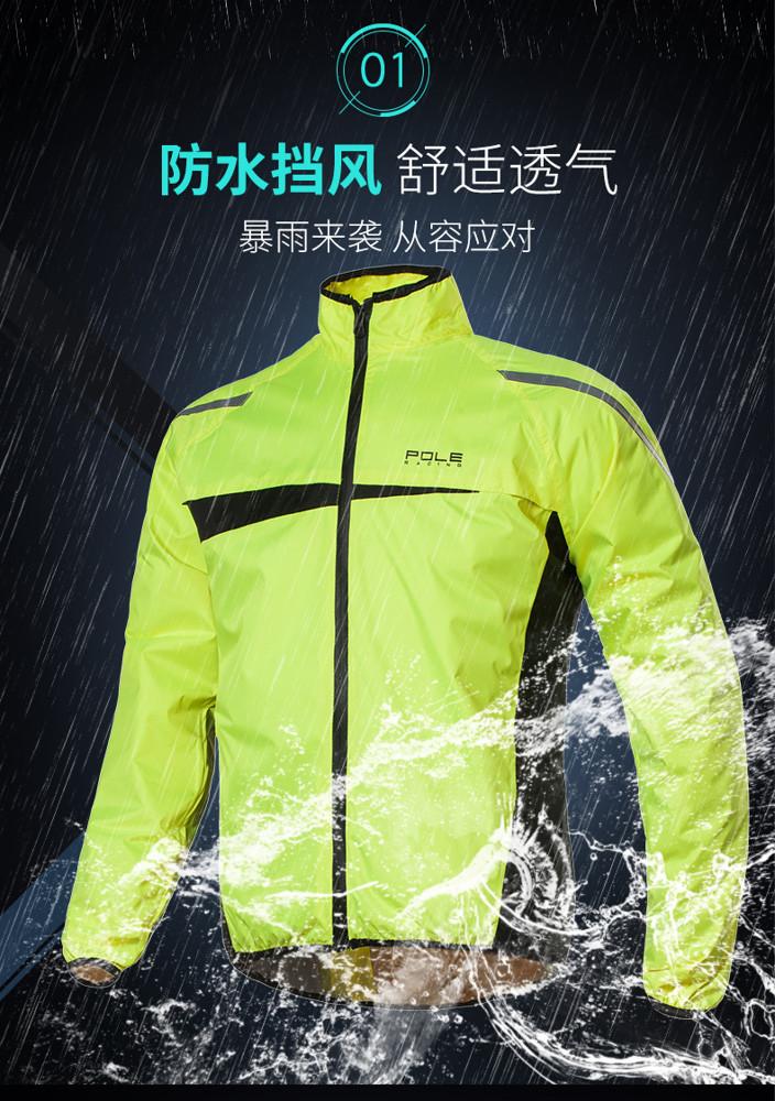 機車雨衣 摩托車騎士騎行雨衣雨褲套裝男女輕便單人分體電動機車防暴雨 m-3xl