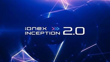 逆襲 Gogoro 電動車龍頭地位?光陽將在 6/5 發表「iONEX 車能網 2.0」