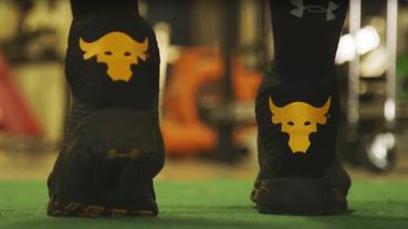 新聞分享 / 巨石強森代言鞋款來了!Under Armour 'Project Rock' 系列新品即將登場