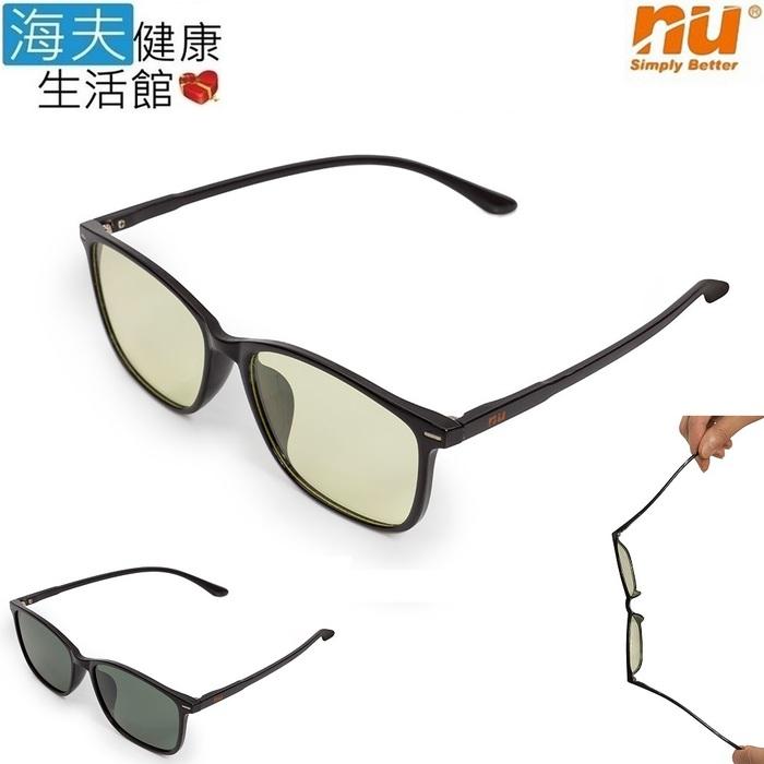 【海夫健康生活館】NU 恩悠數位 抗藍光 平光 眼鏡黃色