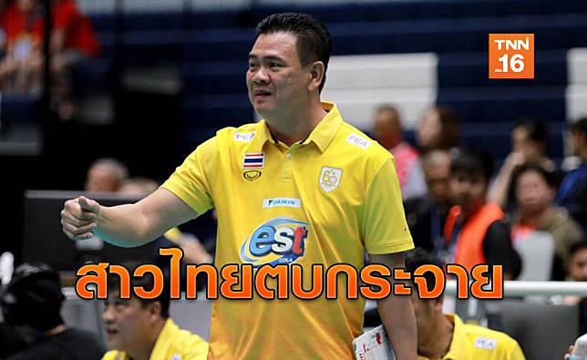 กู้หน้าให้ฟุตบอล! ตบสาวไทยไล่ถล่มเวียดนามขาดลอย เปิดฉากอาเซียนกรังด์ปรีซ์