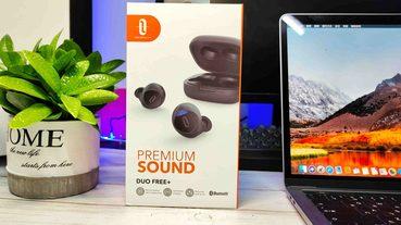 [ 耳機推薦 ] TaoTronics Duo Free+ – 網路評價極高的真無線藍牙耳機
