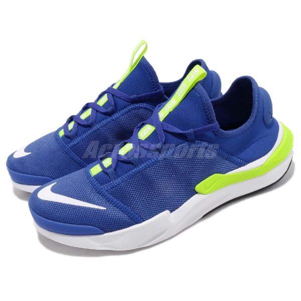 AO1733402 Casual 街頭流行穿搭推薦鞋款 輕量透氣 穿搭推薦 輕量泡棉中底