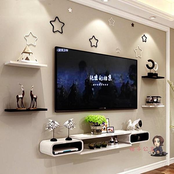 壁掛電視櫃 牆上置物架背景牆電視櫃掛牆壁掛式懸空掛壁簡易小型壁櫃牆面裝飾T
