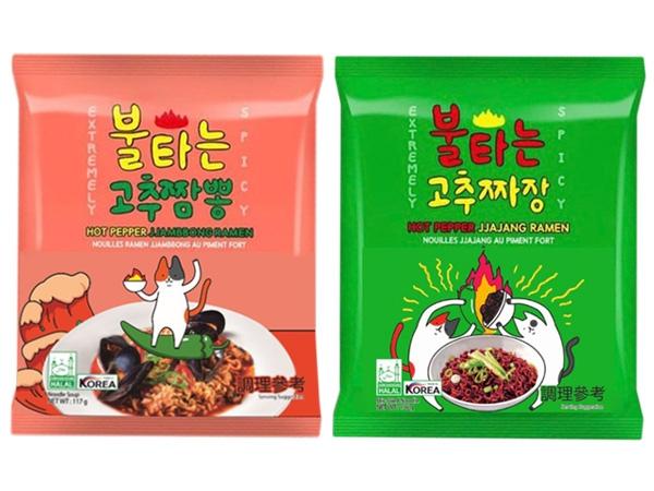 韓國 火辣貓~青陽辣椒炒碼麵/炸醬麵(1包入) 款式可選【D114715】,還有更多的日韓美妝、海外保養品、零食都在小三美日,現在購買立即出貨給您。