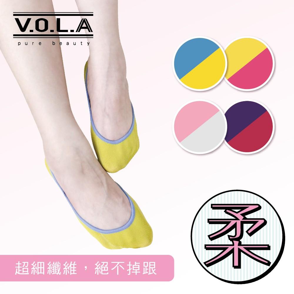 [VOLA] 韓風超細纖 一次便愛上 不掉跟 超柔綿 超纖維 超包覆 淺口隱形襪套 [滿499元送涼感船襪]