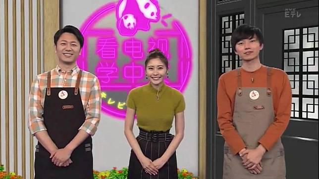 佐野被飛出主持了一年的NHK電視台的普通話教育節目。