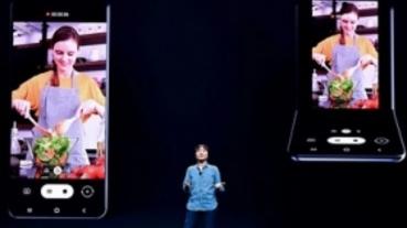 三星展示旗下螢幕直向凹折手機設計,暗示第二款螢幕可凹折手機