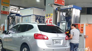 美颶風吹漲國際油價 國內汽柴油貴0.2、0.1