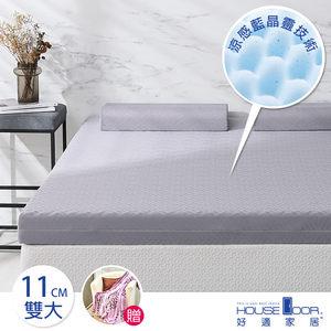 布套採用歐洲天然防蚊防蹣技術保護,高密度藍晶靈涼感記憶床墊,能適當釋放身體壓力達到放鬆,職人...