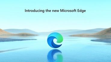 終於!微軟 Edge 推出多年,市占率首度超越 IE