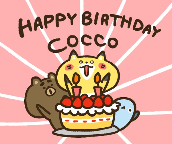 HappyBirthdayCocco.png