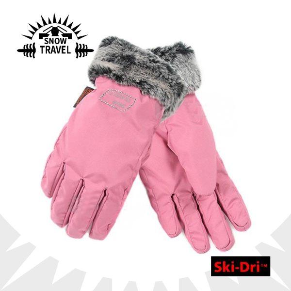 ●採英國原裝進口Ski-DRY防水套 ●100%透氣防水效果 ●超柔軟仿兔毛材質