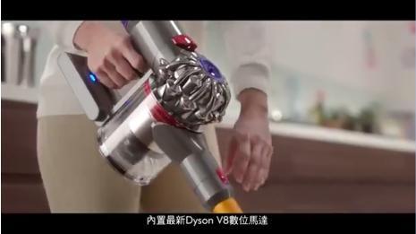 Dyson最強吸力無線吸塵器