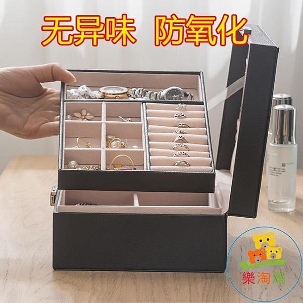 首飾盒耳環收納盒網紅同款INS風耳釘收納項鏈飾品耳飾盒子大容量