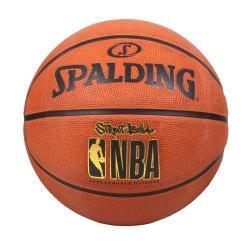 ◎*7號球|◎*附贈網袋球針一只|◎種類:籃球類型:球材質:依商品圖說明尺寸:依商品圖說明重量:依商品圖說明